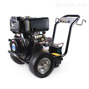 CY25/15户外柴油引擎高压清洗机