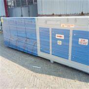 河北环保厂家加工voc有机废气处理设备