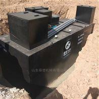 BDJ居民小区生活污水处理设备