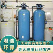 西安供应循环水软化水处理雷竞技官网app厂家直销价格