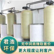 山西晋城君浩锅炉软化水设备制造商价格