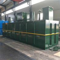 BDD地埋式污水处理设备应用探讨