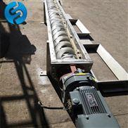 U型螺旋输送机WLS-260