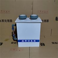 贵州地区缓释消毒设备安装