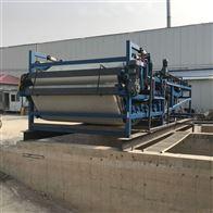 BDX洗沙场带式压滤机