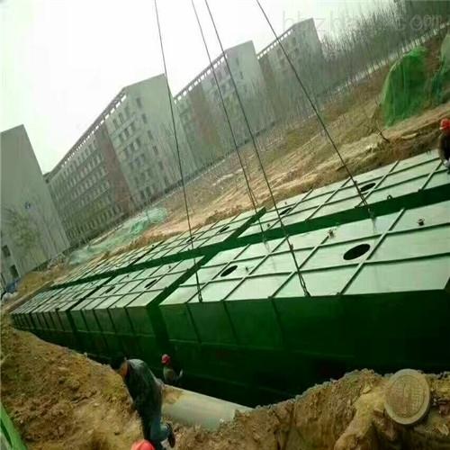 日处理80吨屠宰厂废水处理设备供应商