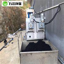 万洁环保 叠螺式污泥脱水机 养猪污水压泥机