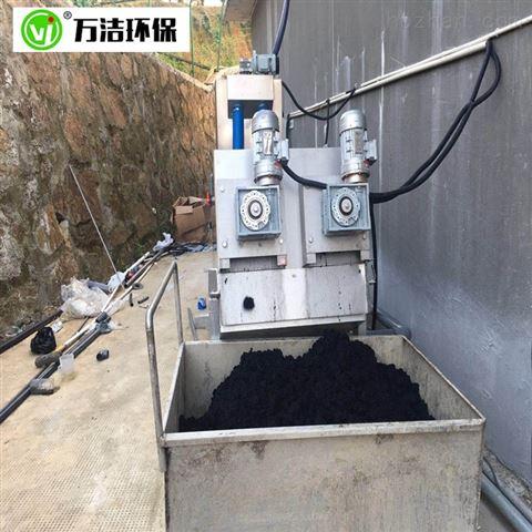中水厂污泥处理设备 叠螺式污泥脱水机