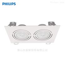 飞利浦GD100 2x6WLED双头格栅射灯