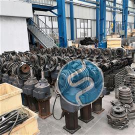 QJB3/4-1800/2-56潜水搅拌机 运行可靠污水推流器
