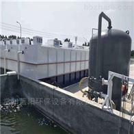 苏州食品污水处理设备