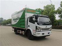 中汽力威牌HLW5120TWJ6EQ型吸污净化车