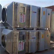 工业油烟废气净化设备