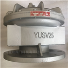 排氣閥 YUSV25 DN150