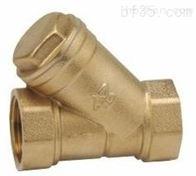GL11W黄铜内螺纹过滤器