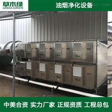 工业除油烟净化器厂家