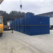RCYTH南宁市一体化屠宰厂废水处理设备公司