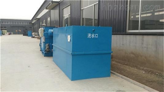 操作灵活的一体化污水处理设备
