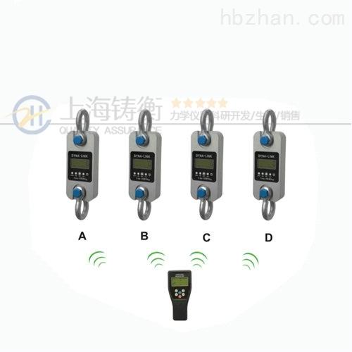 供应无线遥控测力仪器、2吨、20吨、120吨、200吨上海厂家