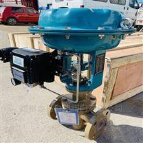 气动衬氟调节阀ZHPE50B-16