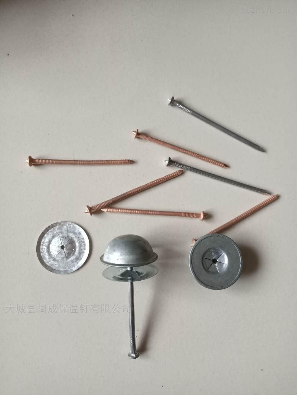 船用镀铜碰钉的选材与生产