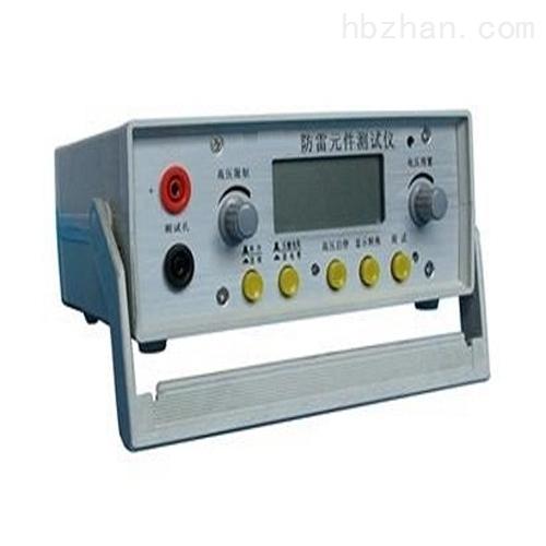 博扬牌无局放试验变压器成套装置