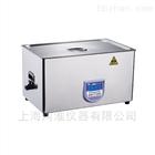 XZ-22DTD超声波清洗机器(22.5L)
