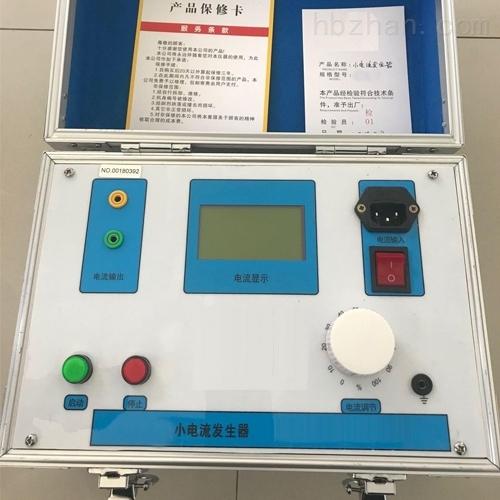 小电流发生器设备价格