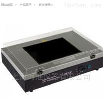 TFML-20高性能紫外透射台