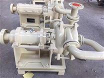 压滤机专用入料泵