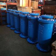 SCAR复合式污水排气阀