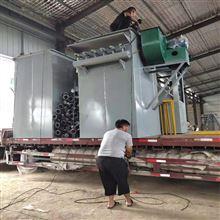 hz-09工业锅炉粉尘布袋除尘器