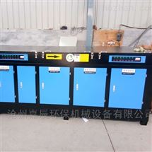 JC-DLZ-200河北青县UV光氧等离子除烟味净化器现货供应