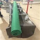 400g透水土工布主要作用