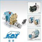 美国猫牌CAT高压泵CAT1011