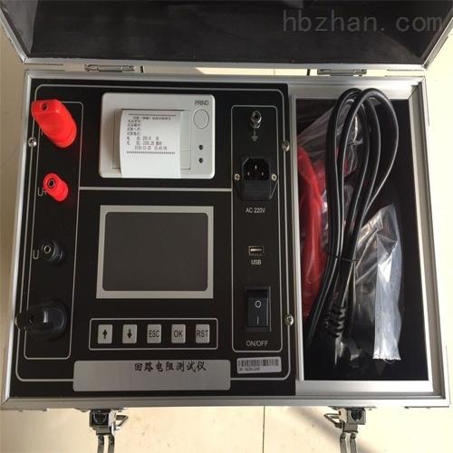回路电阻测试仪承试电力