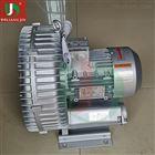 熔喷布设备配套用低噪音高压风机