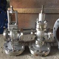河南斯派莎克式 DP27蒸汽减压阀