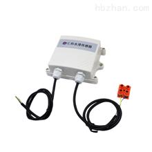 RS-SJ-N01-2漏水检测 水浸传感器