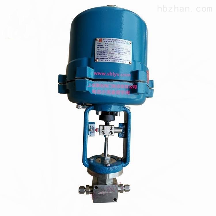 电动针型微小流量控制调节阀