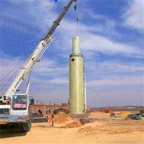 ANCT某垃圾填埋场氨氮吹脱塔