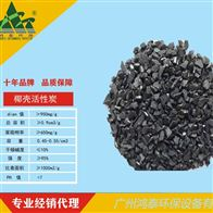 HTHB椰壳活性炭