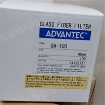 ADVANTEC孔径1um玻璃纤维滤纸