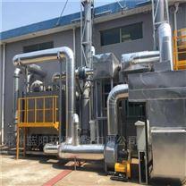 RTO蓄热式催化燃烧设备供应商