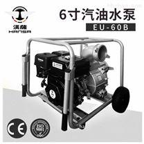 移动式汽油排水泵6寸