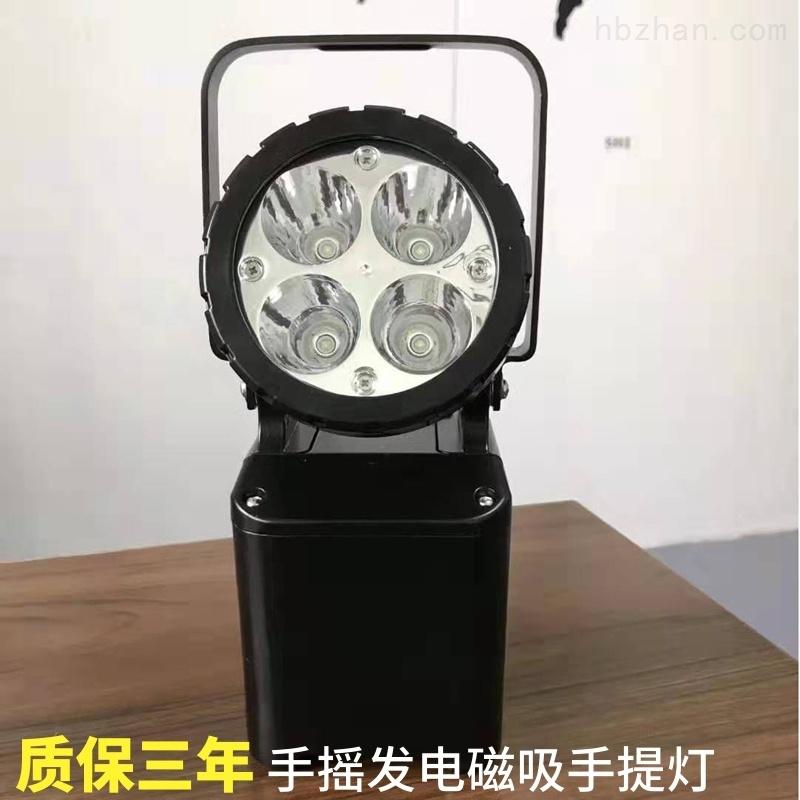 多功能发电灯LED防爆手提探照灯巡检工作灯