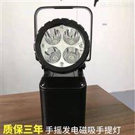 SW2400多功能发电灯LED防爆手提探照灯巡检工作灯