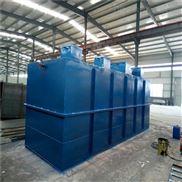 RCYTH-丽江市生活污处理设备标准