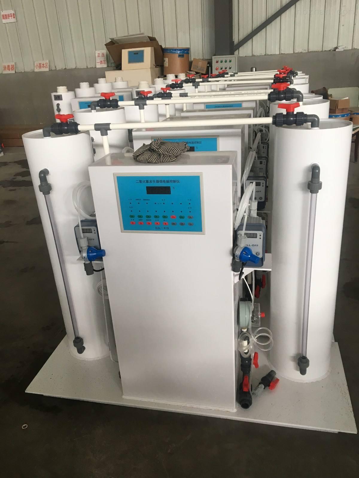 医疗污水处理设备维修