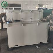 开封实验室污水处理设备售价